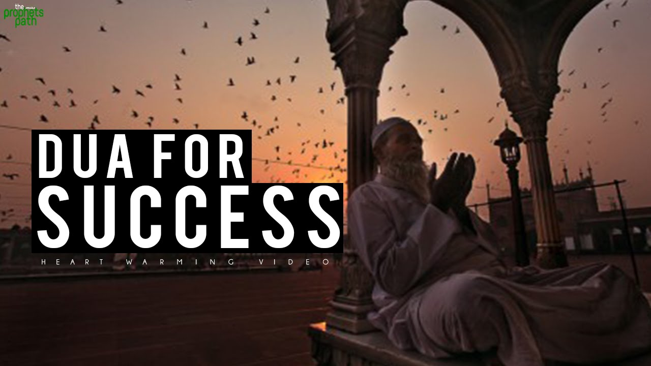 Islamic Dua to Getting Success In Job Interviews and