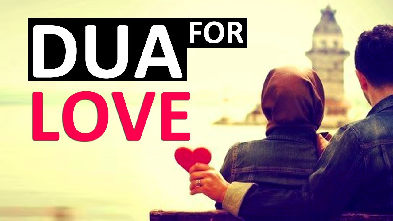Powerful Surah Wazifa For Husband Wife Love From Quran