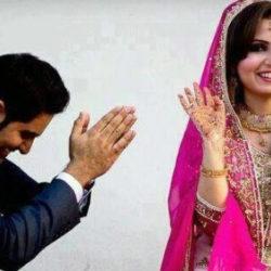 Apne Shohar Ki Narazgi Door Karney Ka Wazifa In Hindi