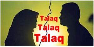 Shohar Se Talaq Lene Ka Surah Amal